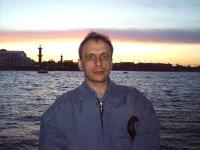 Владимир Бильков