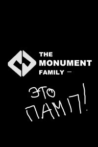 Monument Dist