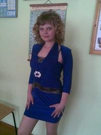 Танька Шішола, 10 сентября 1994, Виноградов, id105014700
