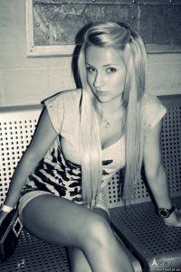 Наташа Яковлева, 15 августа 1995, Киев, id126706047