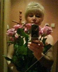 Галина Ломова, 19 марта 1990, Минск, id130261657