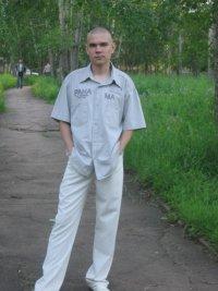 Роман Курочкин, 9 декабря 1986, Томск, id20371765
