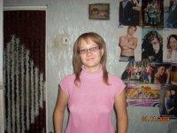 Наталька Кутанова, 2 апреля 1992, Самара, id24438730