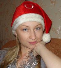 Ирина Малышкина, 4 января 1979, Новосибирск, id28670916