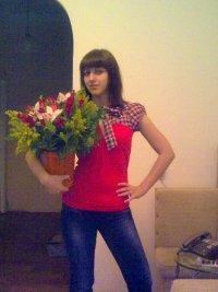 Алена Савченко, 14 июля 1995, Санкт-Петербург, id35843265