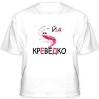 Егор Цыганов, 17 сентября , Санкт-Петербург, id4485596