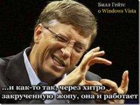 Андрей Коротков, 3 августа 1994, Москва, id46496147