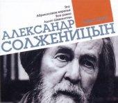 Адлиг Швенкиттен, 1 января 1920, Борисполь, id74981026