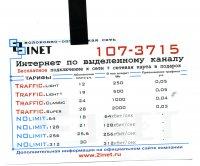 Time-111 Date318, 1 февраля , Москва, id84506507