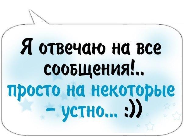 Аузашар, прикольные надписи на картинку вконтакте