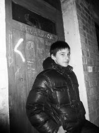Юрасик Пономаренко