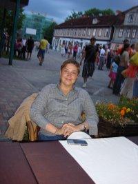 Инита Османова, Kuldīga