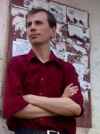 Александр Милевский, Аксу