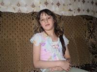 Аня Егорова, id120411580
