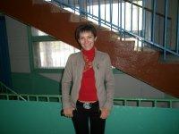 Танюша Кравченко, 16 марта , Новая Каховка, id33127736