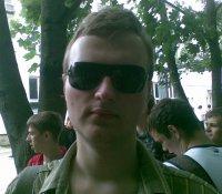 Дмитрий Скляров, 12 ноября 1998, Краснодар, id74262412