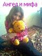 Даша Аладина, 18 января 1994, Уфа, id104222023