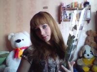 Настенька Демашина, 19 июня 1996, Челябинск, id124682343