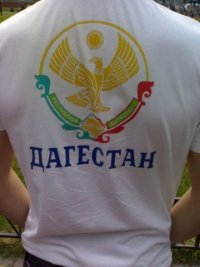 Алик Абасов, 29 мая , Саратов, id23203512
