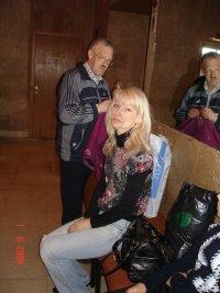 Евгения Владимирова, 14 июня , Магнитогорск, id26671840