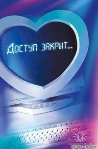 Дмитрий Ст, 9 марта 1978, Москва, id3754687