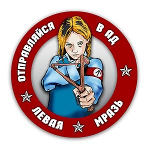 http://cs460.vkontakte.ru/u39126177/119070236/x_9567d26f.jpg
