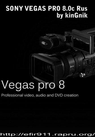 Sony Vegas Pro 8.0c Build 260 Rus\Eng. Video После этого видео ты