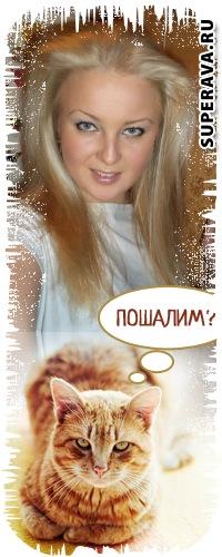 Ксения Кушнир, Москва, id122154193