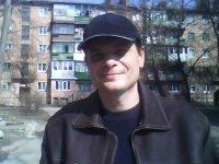 Константин Таращанский, 30 марта 1994, Винница, id63689332