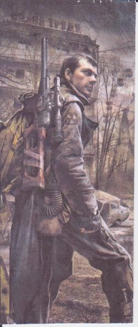 Витёк Зарытов, 12 ноября 1996, Горно-Алтайск, id89759294