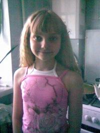 Анастасия Багатыр, 26 июня , Нижний Новгород, id116958272
