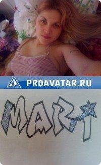Мария Головина, 16 декабря 1984, Новосибирск, id31553435