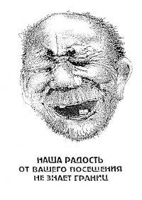 Андрюха Карпович, 8 июня 1985, Минск, id59051544