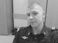 Павел Даньков, Гавар