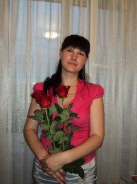 Ирина Андреева, 26 июня , Новокузнецк, id94244474