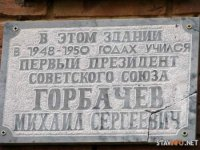 Областная клиническая больница воронеж московский проспект 151