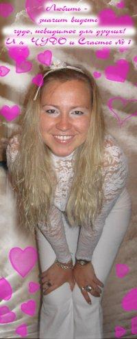 Катерина Бичукова, Дубоссары