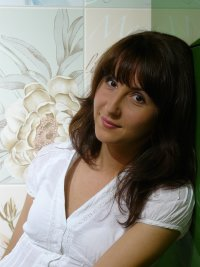 Елена Бызова, 28 июля , Пермь, id43345202