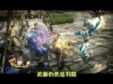 【真三國無雙6】總合情報 Update-2010/12/01