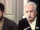 Вахтанг  Буба  Кикабидзе   Грузинская песня 1967
