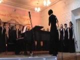 Академический женский хор ОКИ  - КЭТХЕН