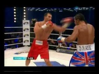 Кличко - Хэй : БОЙ (!ВСЕ раунды!) - 2 июля 2011 (part 6) Klitschko vs Haye