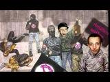 Nash crew Клип на песню Dj.Astafur - будущие о