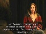Potion Masters Corner Lauren Lopez русские субтитры (прикреплены)