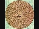 The 99 Attributes Of Allah. Ehab Tawfik Asma Ul Husna .wmv