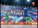 Украина мае талант 3 - Duo Orange Paradise