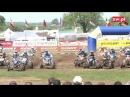 Mistrzostwa Świata Sidecar'ów oraz Mistrzostwa Europy Quad'ów Kacze Doły Wschowa 6.06.2010 cz I
