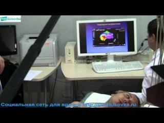 Ревишвили АШ - Диагностика мерцательной аритмии - 2