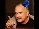Михалков не хочет снимать мигалку: «Ебись оно конем!»