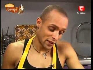 Званый ужин по украински с Олегом Жежель